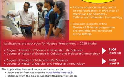 Masters Programme 2020