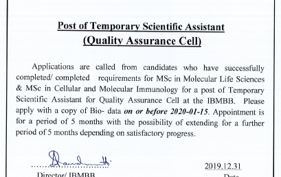 Post of Temporary Scientific Assistant – (Quality Assurance Cell)