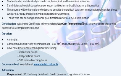 Advanced Certificate Course in Immunology
