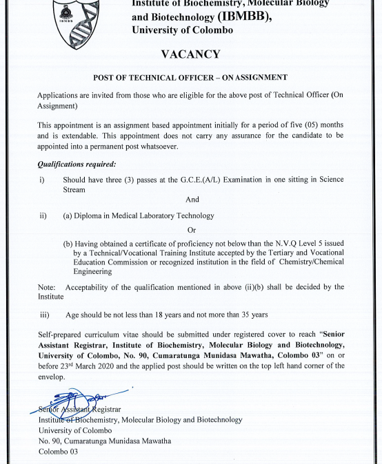 POST OF TECHNICAL OFFICER – ON ASSIGNMENT